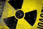 Уровень радиации под контролем