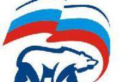 Единороссы обсудили предстоящие выборы