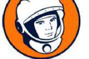 Россия: год космонавтики