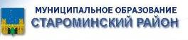 МО Староминский район